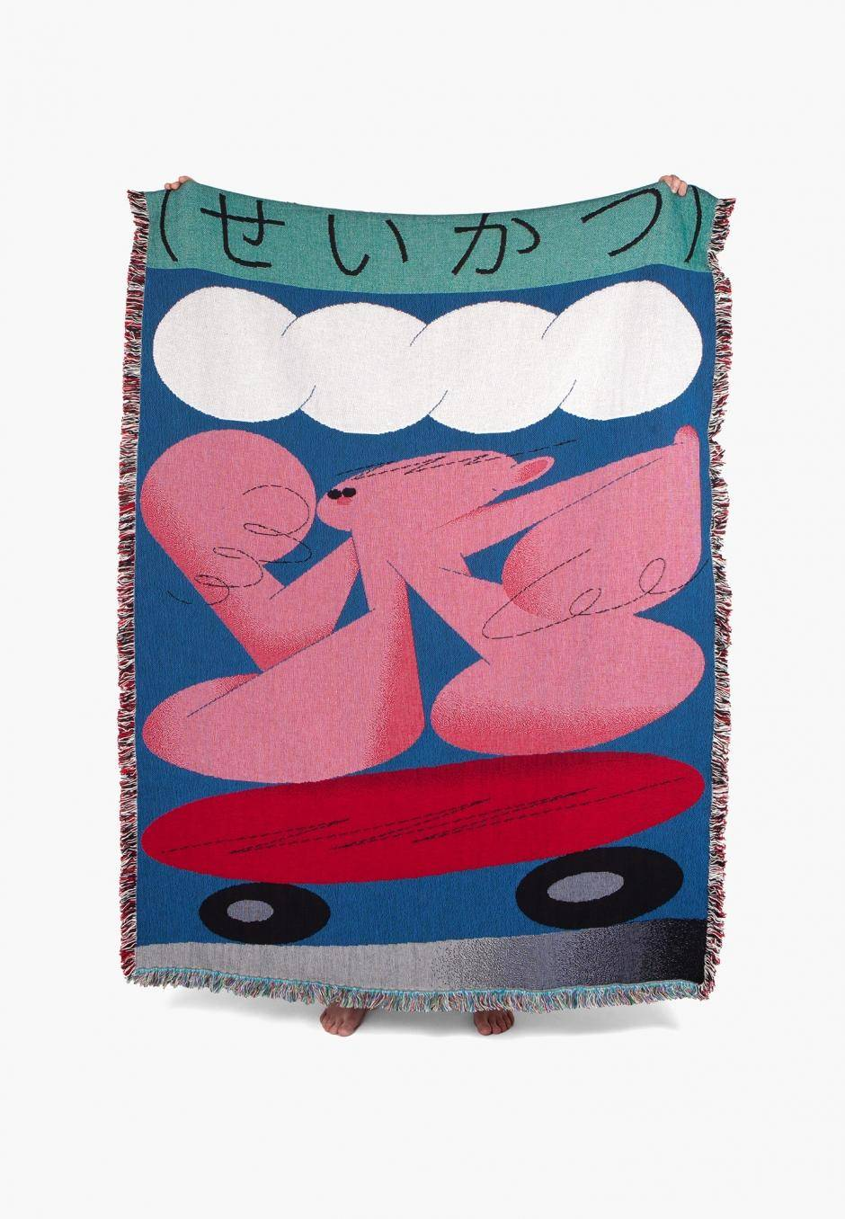 Slowdown Studio Suzuki Throw - Shun Sasaki