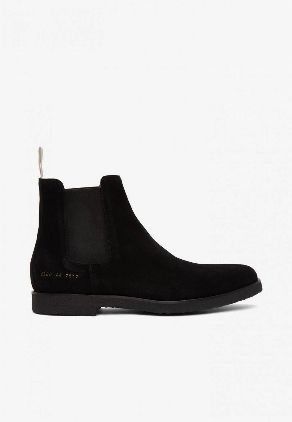 Common Projects Chelsea boots suede